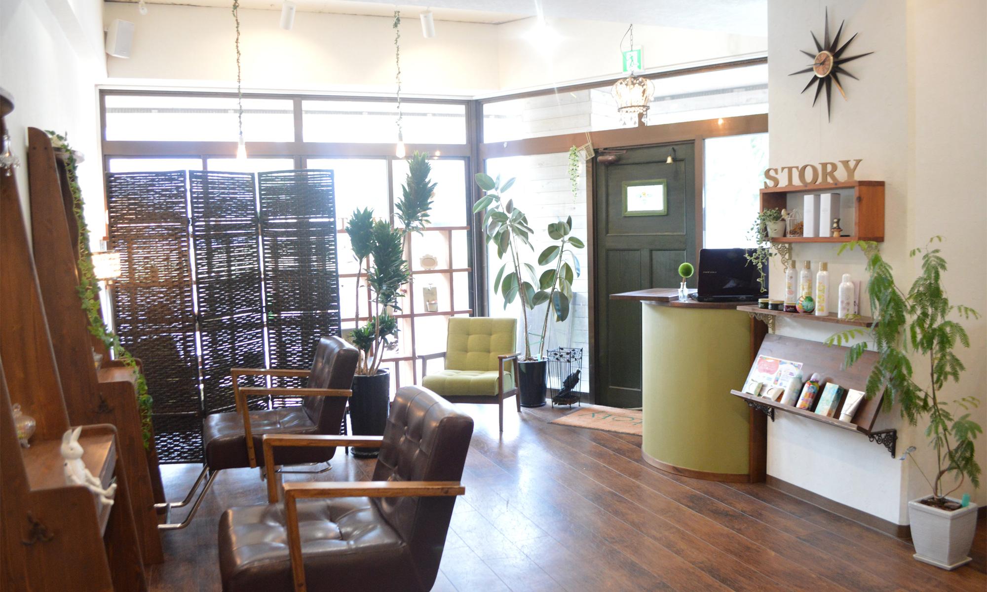 鹿児島中央駅近くの癒しの美容室Story